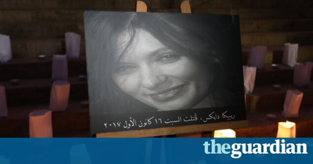 Family of UK diplomat murdered in Beirut launch charity fund